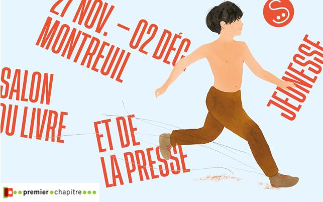 sélection déc 2019 - Littérature jeunesse - Les Pépites 2019