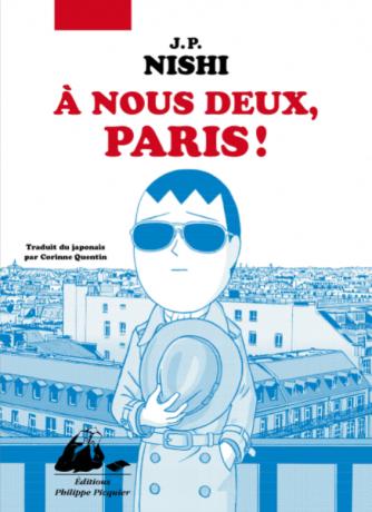 A nous deux, Paris ! de J.-P. Nishi