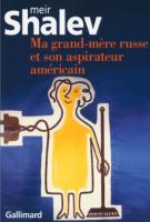 Ma grand-mère russe et son aspirateur américain - Meir Shalev