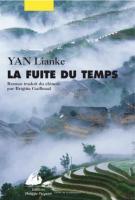 La fuite du temps - Lianke Yan