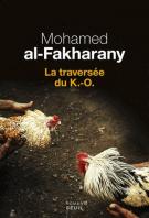 La traversée du K.-O - Mohamed  al-Fakharany
