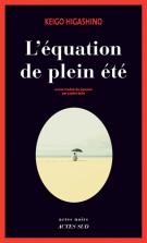 lisez le premier chapitre de L'équation de plein été (parution le 2014-05-07)