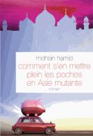lisez le premier chapitre de Comment s'en mettre plein les poches en Asie mutante (parution le 2014-08-27)