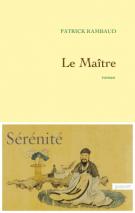 lisez le premier chapitre de Le Maître (parution le 2015-01-02)
