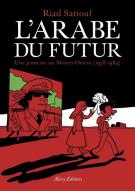 L'Arabe du futur  - Une jeunesse au Moyen-Orient (1978-1984) - Riad Sattouf