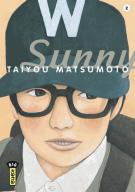 Sunny Tome 2 - Taiyou Matsumoto