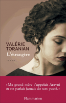 lisez le premier chapitre de L'étrangère (parution le 2015-05-06)