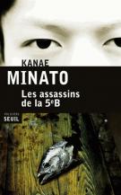 lisez le premier chapitre de Les assassins de la 5e B (parution le 2015-05-07)