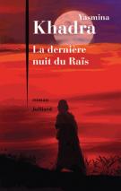 lisez le premier chapitre de La derniere nuit du raïs (parution le 2015-08-20)