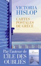 lisez le premier chapitre de Cartes postales de Grèce (parution le 2017-05-04)
