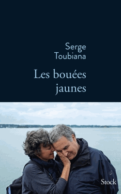 Les bouées jaunes de Serge Toubiana