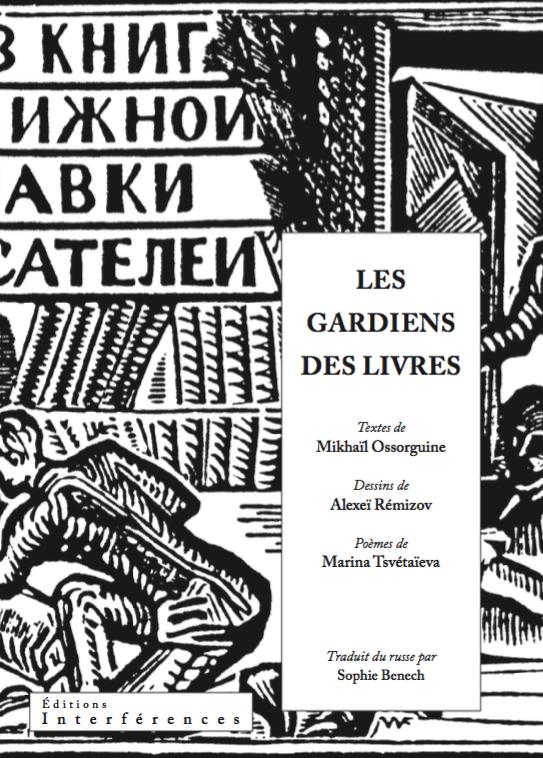 Les gardiens des livres de Michel Ossorguine