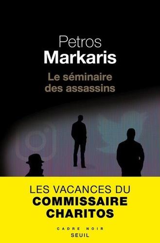 Le séminaire des assassins de Petros Markaris
